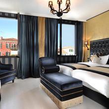 Carnival Palace Hotel in Venice