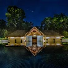 Carnoustie Ayurveda & Wellness Resort in Alappuzha