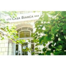 Casa Bianca Bed & Breakfast in Montreal