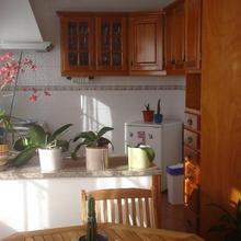 Casa Das Merces in Malargue