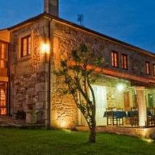 Casa de Trillo in Vimianzo