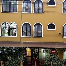 Casa Echavarria Boutique Hotel in Pavas
