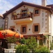 Casa Los Olivos in La Matanza