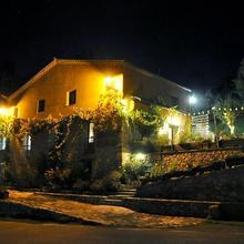 Casa Rural Molí De Fòrnols in La Seu D'urgell