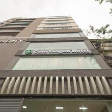 Casa Yangon Hotel in Rangoon