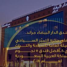 Casablanca Grand Hotel in Jiddah