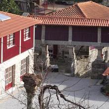 Casas d'Aguça in Paradamonte
