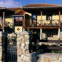 Casas Rurales Entrefaros in Bustiello