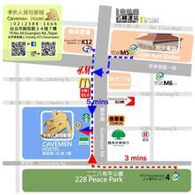 Cavemen Hostel Taipei Station Youth Branch in Taipei