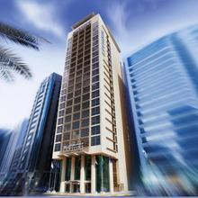 Centro Al Manhal By Rotana in Abu Dhabi