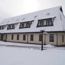 Centrum Konferencyjno - Szkoleniowe Pod Platanem in Czudec