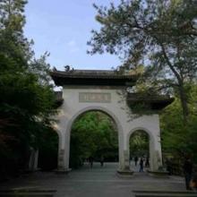 Cha Nong Guesthouse in Hangzhou