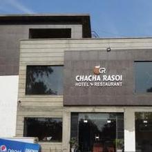 Chachas Rasoi Dhaba and Hotel in Lakhenpur