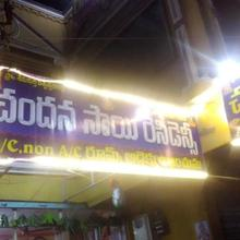 Chandana Sai Residency in Jangareddigudem