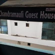 Chandramauli Guest House in Jamnagar