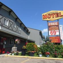 Chateau Motel in Edmonton