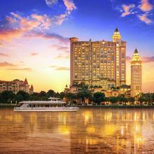 Chateau Star River in Guangzhou