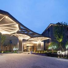 Cheery Canal Hotel Hangzhou in Hangzhou