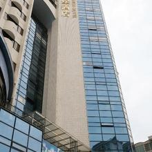 Cheng Bao Hotel Shantou Mixc Branch in Shantou