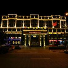 Chengdu Hao Tian Guo Tai Hotel in Chengdu