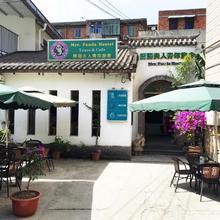 Chengdu Mrs Panda Hostel in Chengdu