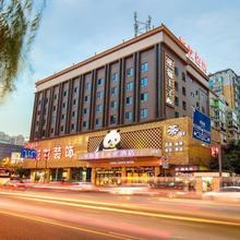 Chengdu Panda Prince Culture Hotel in Chengdu