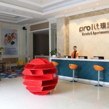 Chengdu Puli Spring Hotel in Chengdu