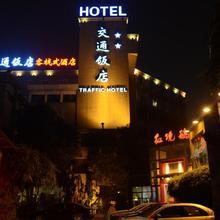 Chengdu Traffic Hotel in Chengdu