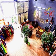 Chengdu Tribe Youth Hostel in Chengdu