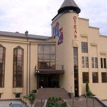 Cheri Hotel in Gnilovskaya