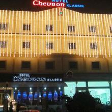 CHEVRON KLASSIK in Ludhiana