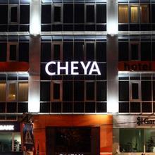 Cheya Besiktas Hotel & Suites in Beyoglu