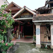 Chian Guesthouse in Chiang Rai