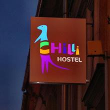 Chilli Hostel in Krakow