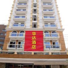 China Inn Ltd in Dhaka