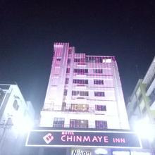 Chinmaye Inn in Bhagalpur