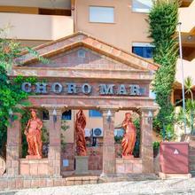 Choromar Apartments in Albufeira