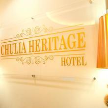 Chulia Heritage Hotel in George Town