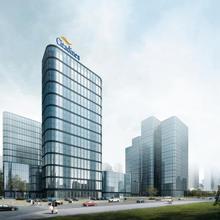 Citadines South Chengdu in Chengdu