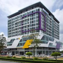 Citadines Uplands Kuching in Kuching