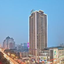 Citadines Xingqing Palace Xi'an in Xi'an