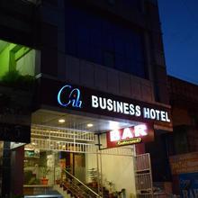 Citi Business Hotel in Pondicherry