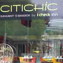 Citichic Boutique Suites Hotel in Bangkok
