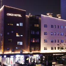 Citigo Hotel Xi'an High-tech Zone in Xi'an