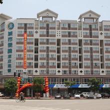 City Comfort Inn Shantou Guangxia Xincheng in Shantou