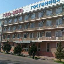 City Hotel Tien Shan in Almaty