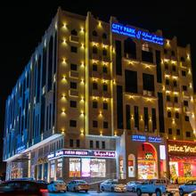 City Park Hotel Apartments in Muscat