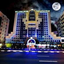City Star Hotel in Sharjah