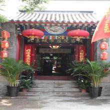 Citycourt Hotel in Beijing