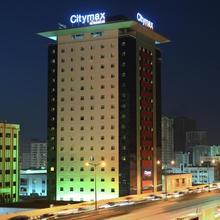 Citymax Sharjah in Sharjah